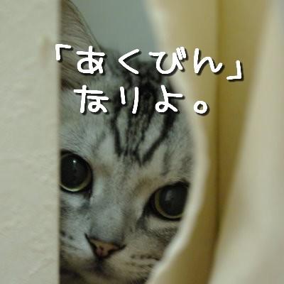 Font_2